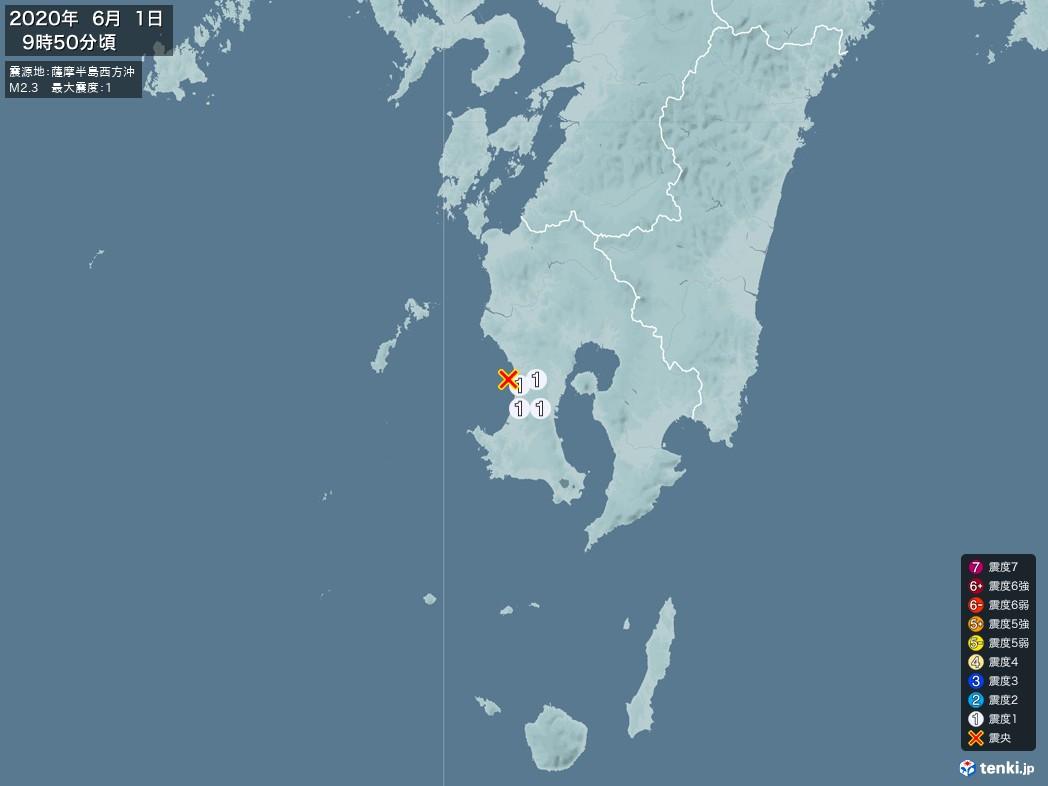 地震情報 2020年06月01日 09時50分頃発生 最大震度:1 震源地:薩摩半島西方沖(拡大画像)