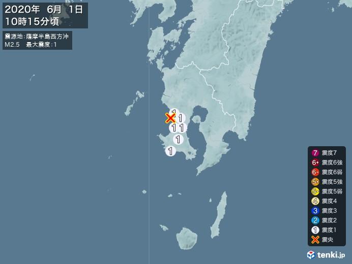 地震情報(2020年06月01日10時15分発生)