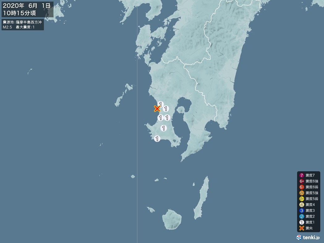 地震情報 2020年06月01日 10時15分頃発生 最大震度:1 震源地:薩摩半島西方沖(拡大画像)