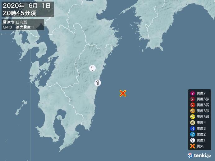 地震情報(2020年06月01日20時45分発生)