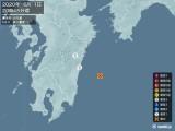 2020年06月01日20時45分頃発生した地震