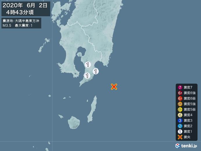 地震情報(2020年06月02日04時43分発生)