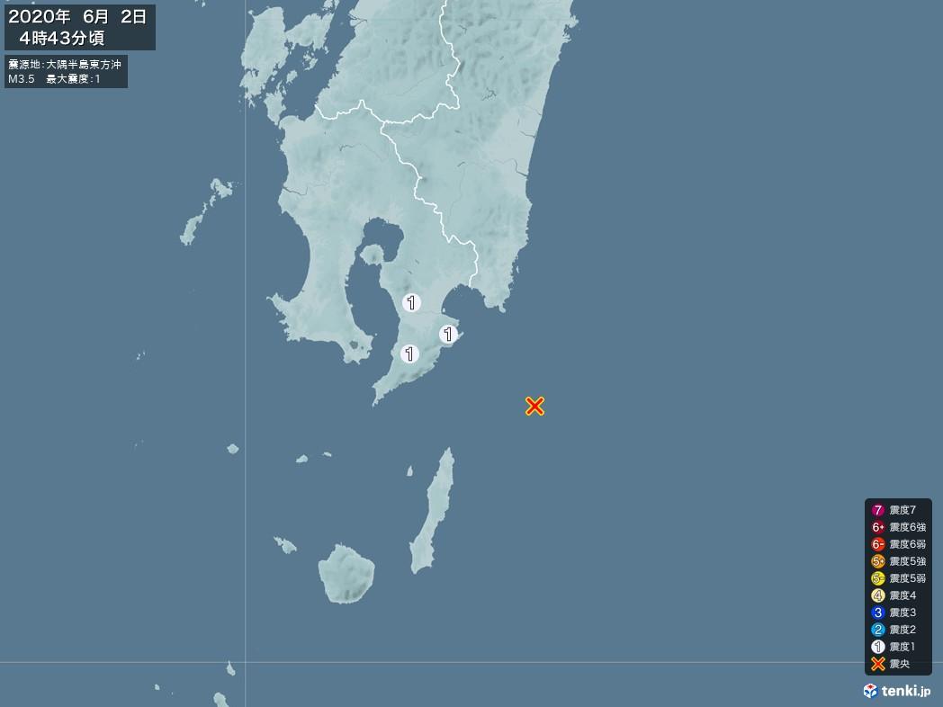 地震情報 2020年06月02日 04時43分頃発生 最大震度:1 震源地:大隅半島東方沖(拡大画像)