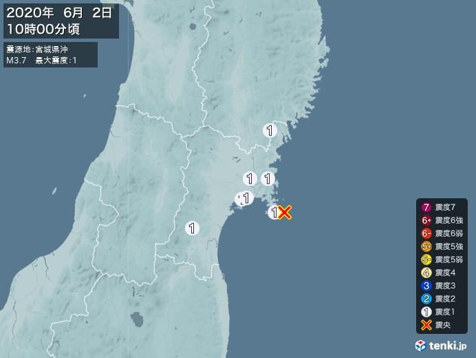 地震情報(2020年06月02日10時00分発生)