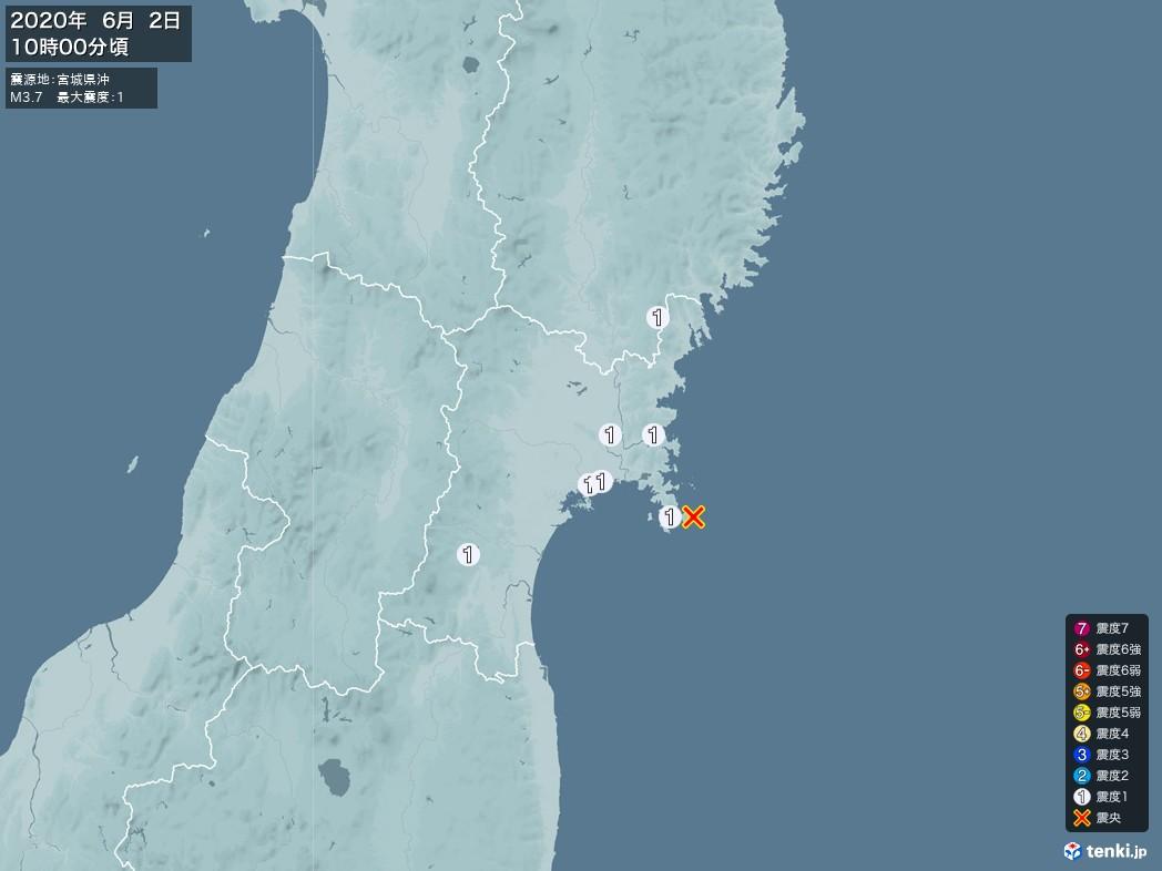 地震情報 2020年06月02日 10時00分頃発生 最大震度:1 震源地:宮城県沖(拡大画像)