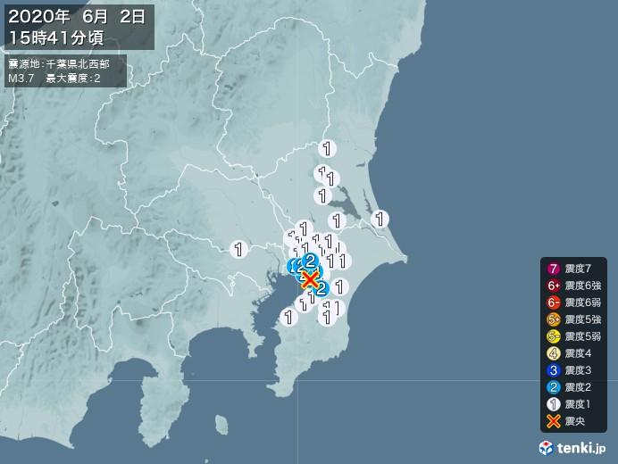 地震情報(2020年06月02日15時41分発生)