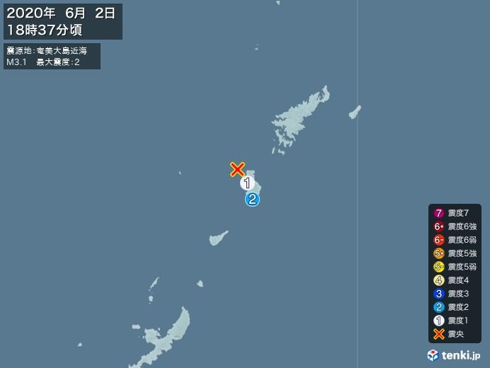 地震情報(2020年06月02日18時37分発生)