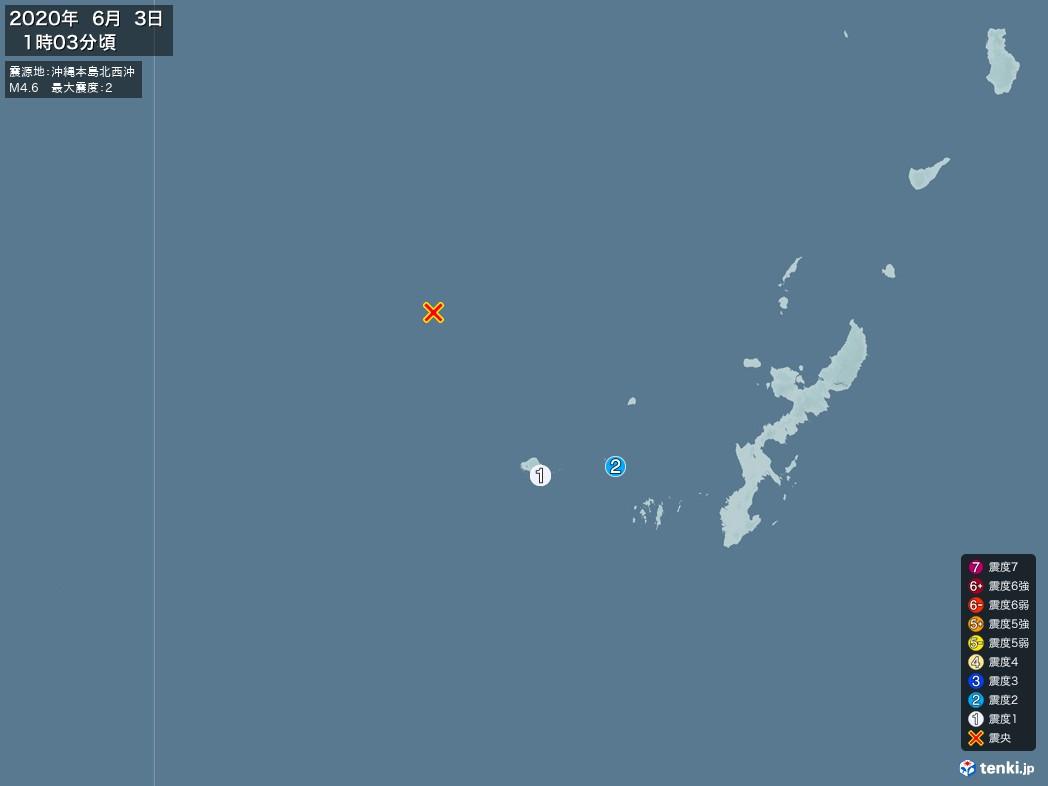 地震情報 2020年06月03日 01時03分頃発生 最大震度:2 震源地:沖縄本島北西沖(拡大画像)