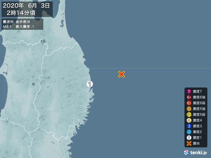 地震情報(2020年06月03日02時14分発生)
