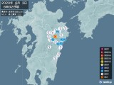 2020年06月03日06時32分頃発生した地震