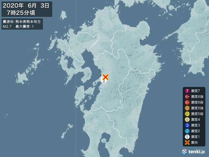 地震情報(2020年06月03日07時25分発生)