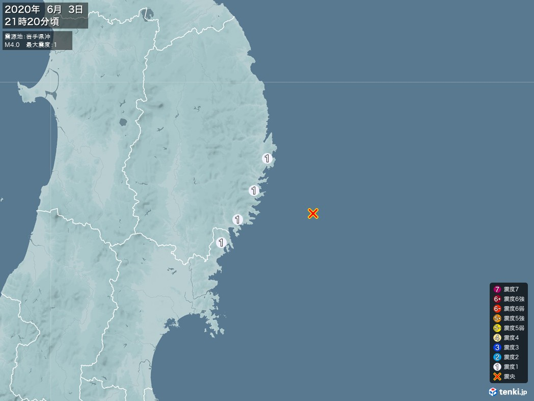 地震情報 2020年06月03日 21時20分頃発生 最大震度:1 震源地:岩手県沖(拡大画像)