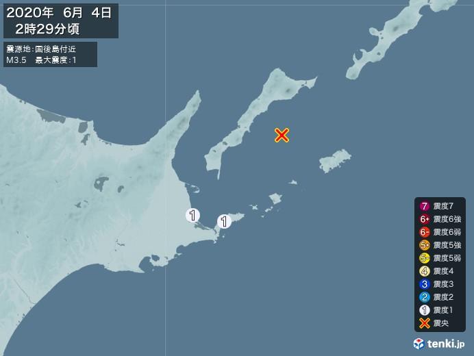 地震情報(2020年06月04日02時29分発生)