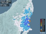 2020年06月04日05時31分頃発生した地震
