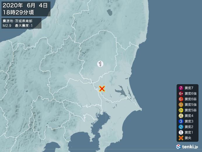 地震情報(2020年06月04日18時29分発生)