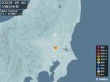 2020年06月04日18時29分頃発生した地震