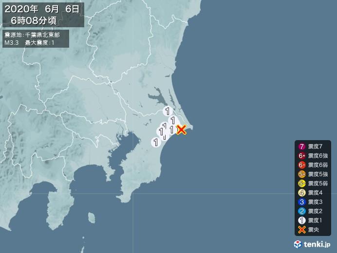 地震情報(2020年06月06日06時08分発生)