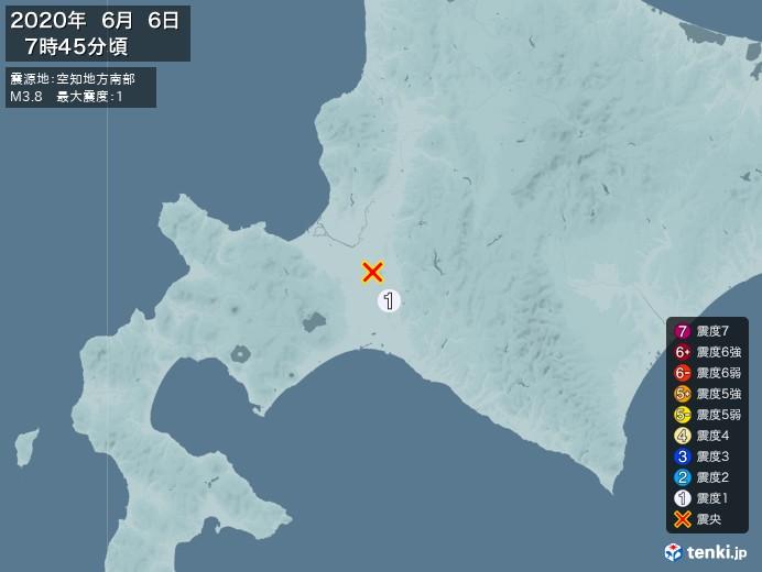 地震情報(2020年06月06日07時45分発生)