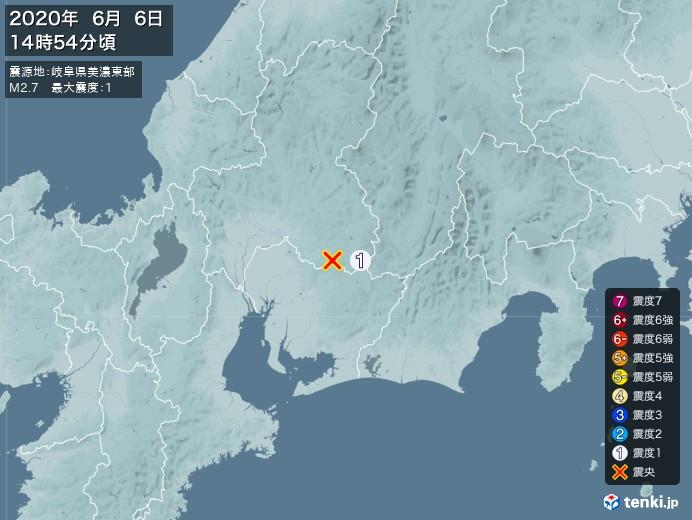 地震情報(2020年06月06日14時54分発生)