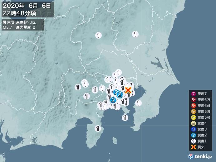 地震情報(2020年06月06日22時48分発生)