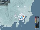 2020年06月06日22時48分頃発生した地震
