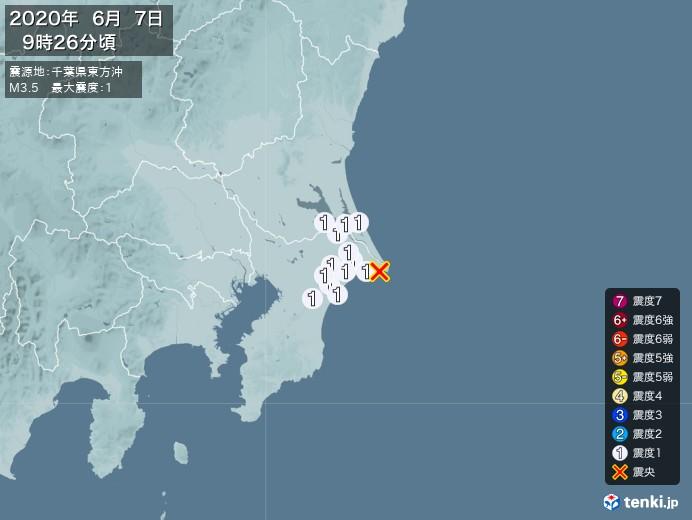 地震情報(2020年06月07日09時26分発生)