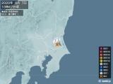 2020年06月07日10時47分頃発生した地震