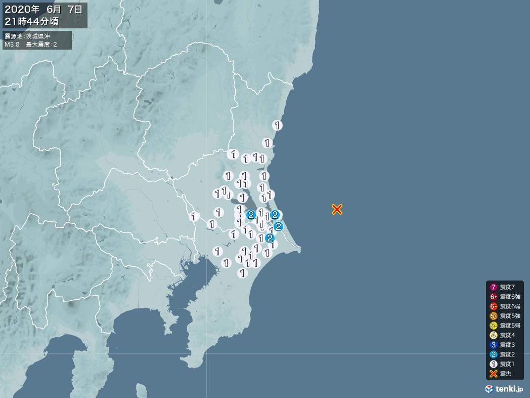 地震情報 2020年06月07日 21時44分頃発生 最大震度:2 震源地:茨城県沖(拡大画像)