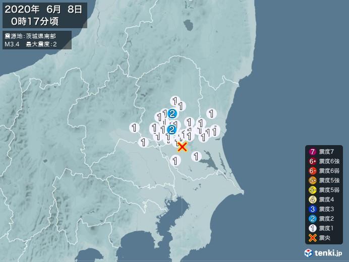 地震情報(2020年06月08日00時17分発生)