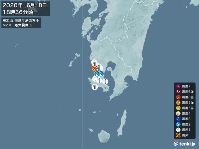 地震情報(2020年06月08日18時36分発生)