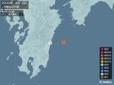 2020年06月09日07時54分頃発生した地震