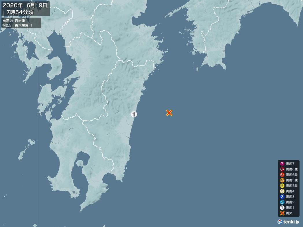 地震情報 2020年06月09日 07時54分頃発生 最大震度:1 震源地:日向灘(拡大画像)