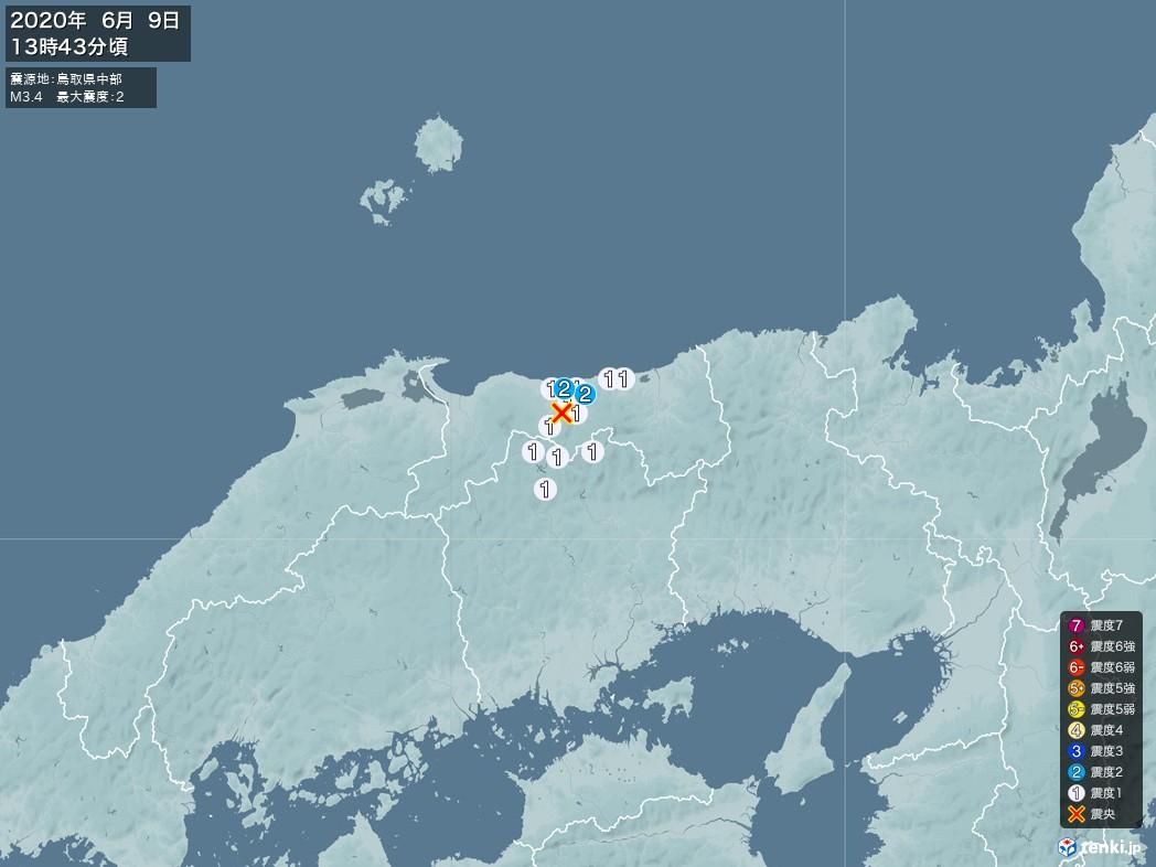 地震情報 2020年06月09日 13時43分頃発生 最大震度:2 震源地:鳥取県中部(拡大画像)