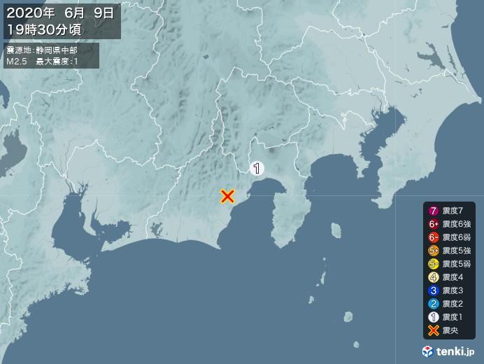 地震情報(2020年06月09日19時30分発生)