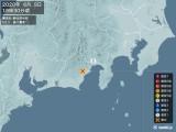 2020年06月09日19時30分頃発生した地震