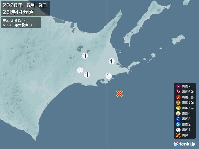 地震情報(2020年06月09日23時44分発生)