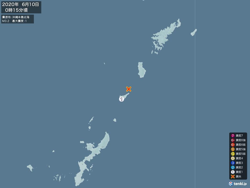 地震情報 2020年06月10日 00時15分頃発生 最大震度:1 震源地:沖縄本島近海(拡大画像)
