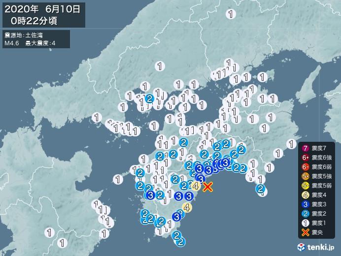 地震情報(2020年06月10日00時22分発生)
