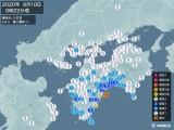 2020年06月10日00時22分頃発生した地震
