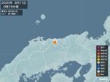 2020年06月11日00時19分頃発生した地震