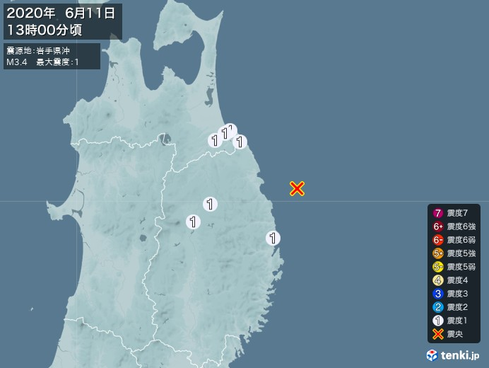 地震情報(2020年06月11日13時00分発生)