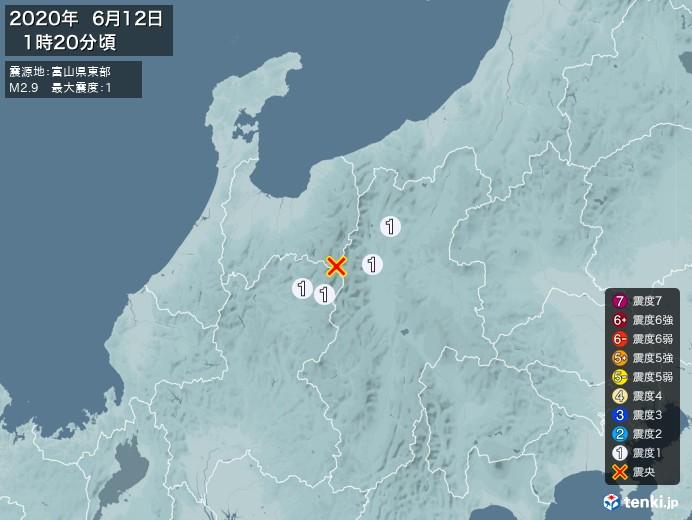 地震情報(2020年06月12日01時20分発生)