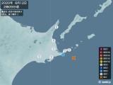 2020年06月12日02時09分頃発生した地震