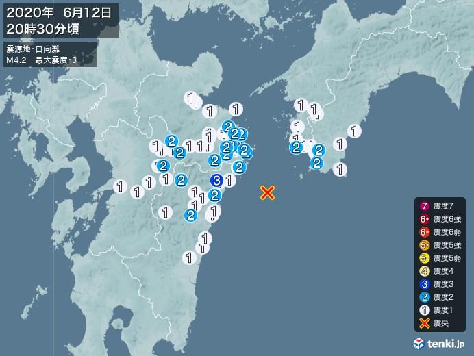 地震情報(2020年06月12日20時30分発生)