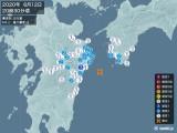 2020年06月12日20時30分頃発生した地震