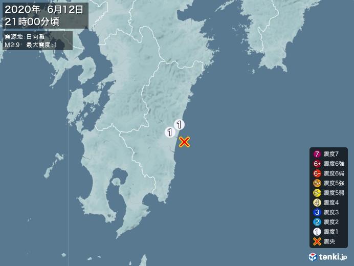 地震情報(2020年06月12日21時00分発生)