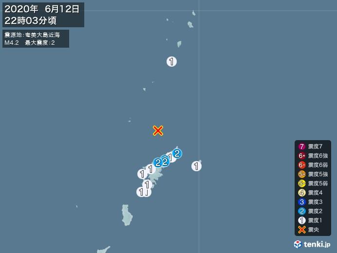 地震情報(2020年06月12日22時03分発生)