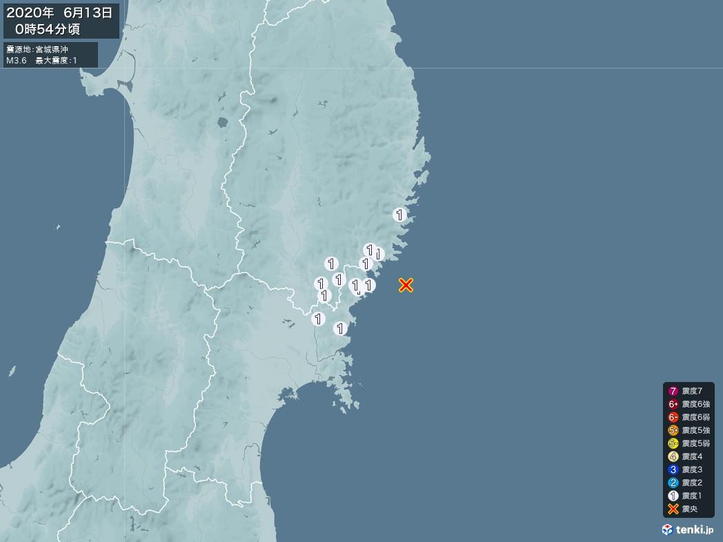 地震情報 2020年06月13日 00時54分頃発生 最大震度:1 震源地:宮城県沖(拡大画像)
