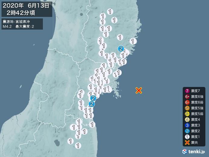 地震情報(2020年06月13日02時42分発生)
