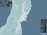 2020年06月13日02時42分頃発生した地震